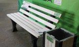 Ставропольский экозавод намерен включить в госзакупки мебель из переработанного пластика